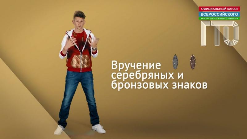 Dopolnitelnye_Bally_dlya_Abiturientov_Vse_o_GTO_Vypusk_9