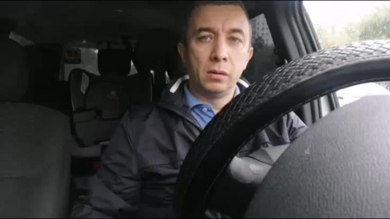 Работа в Uber. Часть 3. О клиентах и навигаторе.