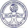 """Центр иноязычного образования  """"ПОЛИГЛОТ"""""""