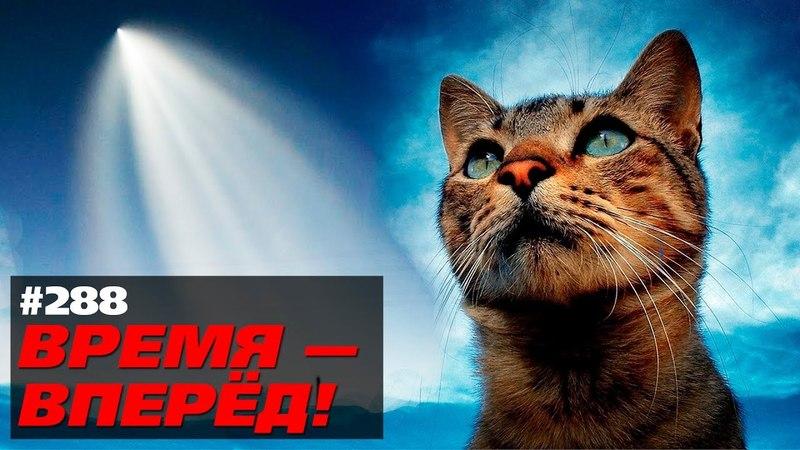 Россия отправляет ракеты к побережью США. Это не шутка