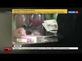 Элитная французская парфюмерия на московских прилавках- сделано в коровнике