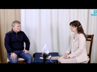Пример о единой духовной семье. Интервью с Игорем Михайловичем Даниловым.