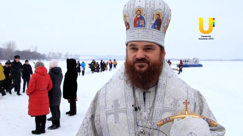 Преосвященный епископ Амвросий освятил Иордань на реке Кама