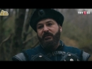 Эртугрул спасает Ареса(107 серия)