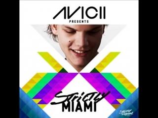 Bob Sinclar Feat. Vybrate Queen Ifrica Makedah - New New New (Avicii Meets Yellow Mix)