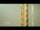 Красцветмет. Производство цепей и браслетов из сплавов золота, платины, палладия