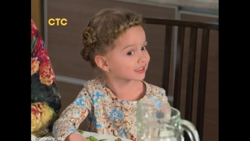 """«Воронины» на СТС on Instagram: """"Мудрая сова и серая мышка😂👍 21 сезон 4 серия👏"""