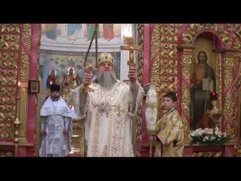 Різдвяне Богослужіння у Тульчинському кафедральному соборі
