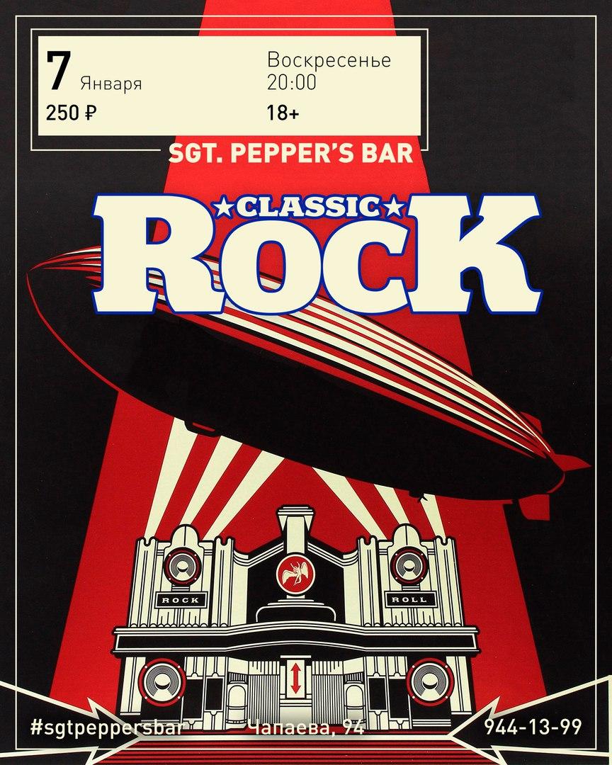 Афиша Краснодар CLASSIC ROCK Sgt. Pepper's Bar 7.01