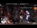 [IgorYao] НЕПОБЕДИМАЯ КОМАНДА КЛАССИЧЕСКОГО ДЖАКСА ИЗ ОБНОВЛЕНИЯ 1.18 • Mortal Kombat X Mobile