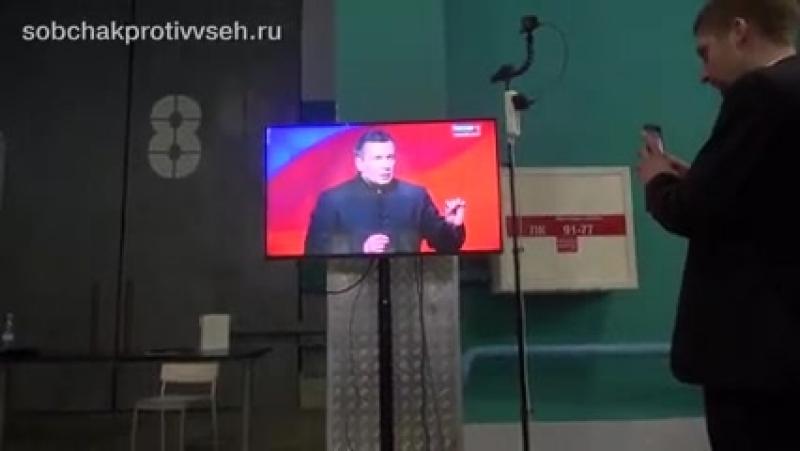 Подлая провакация Кремля с мерзким Сурайкиным.mp4