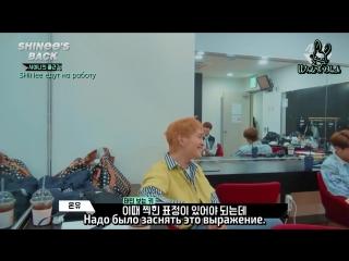 [SHINee's BACK] Ep.1 누난 너무 예뻐(Replay) (рус.суб)