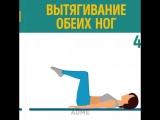 7 простых упражнений для мышц пресса.