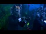 The Mighty Boosh — Волки-Модники