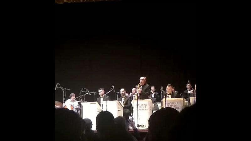 Владимир Шаповалов, биг-бенд Георгия Гараняна