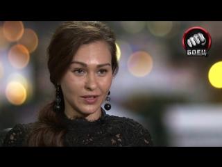 Эксклюзивное интервью Марии Махмутовой