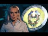 Главные события в правоохранительной сфере Беларуси - 2017. Итоги года вместе с АТН