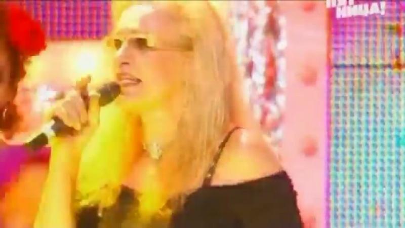 2yxa_ru_Maywood_-_Pasadena_Live_Discoteka_80_Moscow_2007_HD_bnENfsJTpYw.mp4