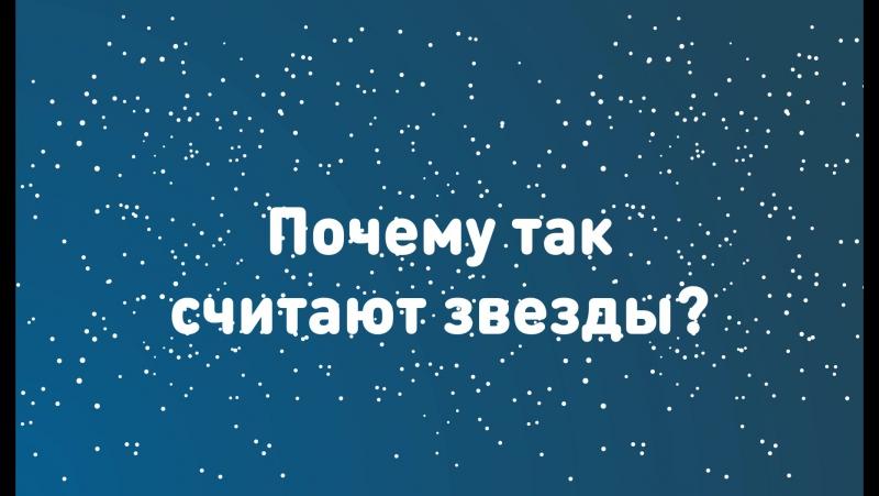 Гороскоп - Водолей 2018