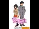 Жена-школьница (3 серия) Okusama wa joshi kousei, мультсериал