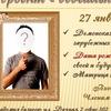 Презентация мужчин-женихов (Самара и зарубежье).