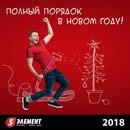 Дмитрий Гриневич фото #12