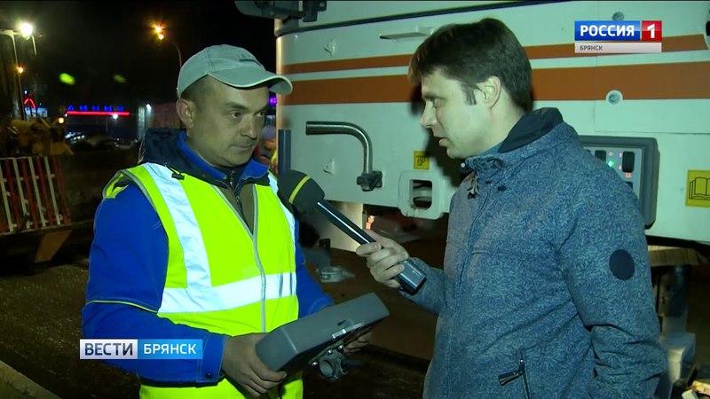 В Брянске начался капитальный ремонт дорог