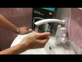 Проточный кран - водонагревательный в действии
