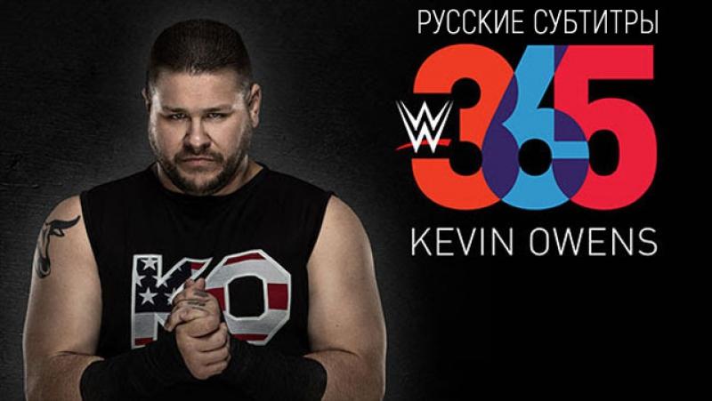 365 дней с Кевином Оуэнсом на PWNews