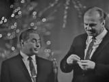 Юрий Тимошенко и Ефим Березин представляли в 1967 году далекий 2017-й
