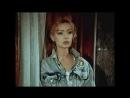 «Ночные забавы» 1991 - комедия, мелодрама, реж.