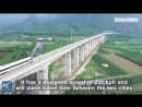 Первый поезд преодолел ВСЖД Сиань-Чэнду
