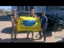 Активісти АЄС з Херсонщини відвезли гуманітарну допомогу в зону АТО