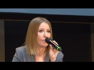 Ксения Собчак: мы будем собирать деньги самыми разными способами