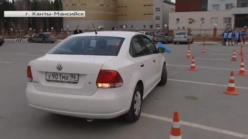 В Ханты-Мансийске выбрали лучшую автолюбительницу