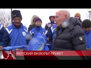 Якутские легкоатлеты добежали до Магадана