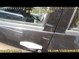 Вскрытие автомобиля Рено Сандеро в Ярославле 8(4852) 33-32-06