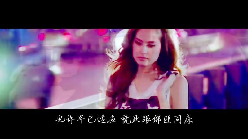 Неутихающий огонь страсти | Unending Desire | Mai Sin Rai Fai Sawart - 斯德哥尔摩情人