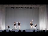 Ход времени Группа современного танца Анастасии Корабек (команда)