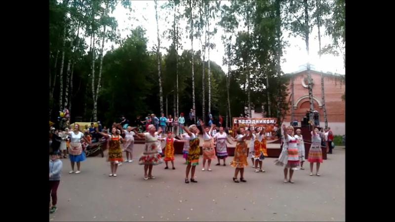 17г Танец Барыня Праздник День района Резинотехника 2сен