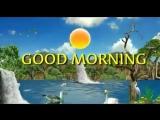 Доброе Утро !!! от  Турагентства РИВЬЕРА