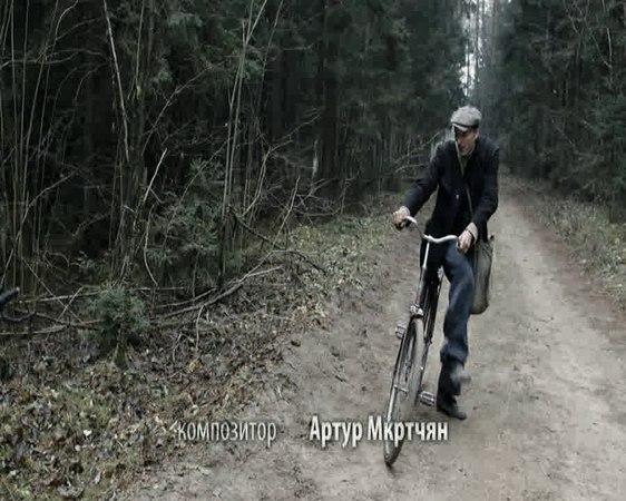 Наркомовский обоз • Серия 3