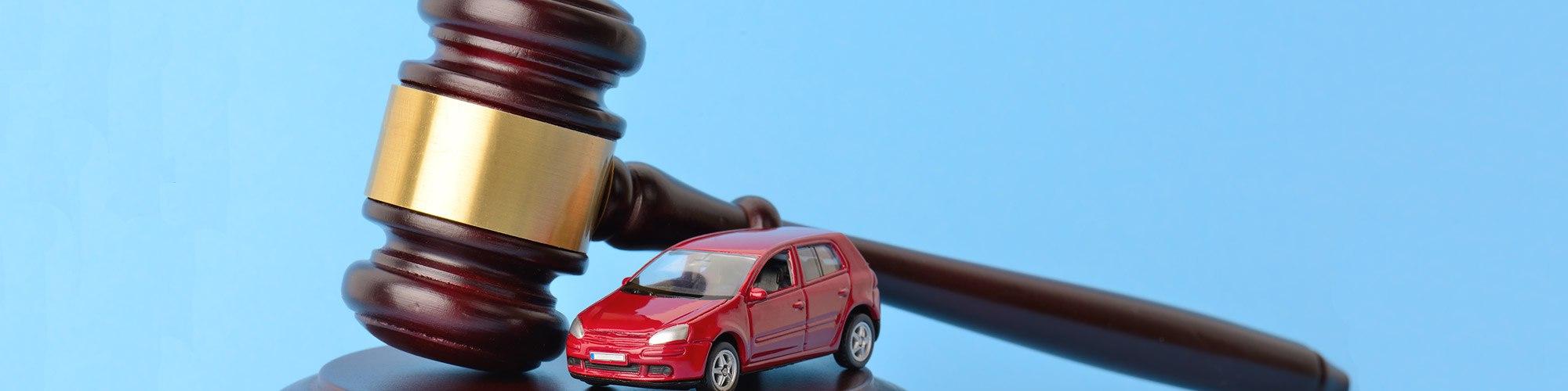 водительский юрист