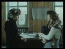 Голубка. 1-я серия (1978)