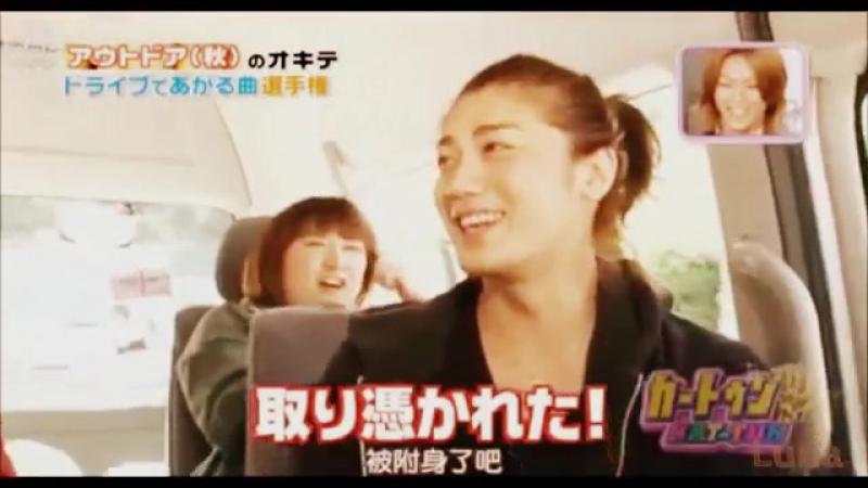 Akanishi Jin [Smiling Bakanishi]