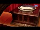TV | Экспонат – Легенды бытовой техники СССР Часть 1 - 02|XX