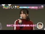 TV Aragaki Yui - Промо фильма Микс - 2017.10.02