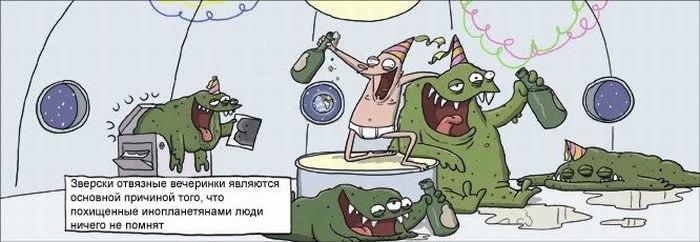 Подборка прикольных комиксов. (22картинки)