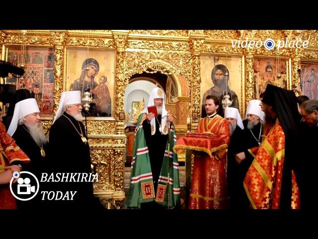 Святейший Патриарх Московский и всея Руси Кирилл в монастыре Святые Кустики 4