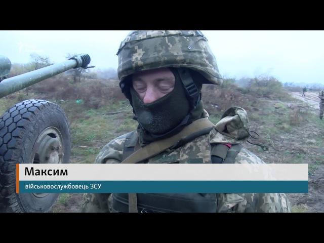 «Боги війни» змагаються на кращу артилерійську батарею ЗСУ <РадіоСвобода>